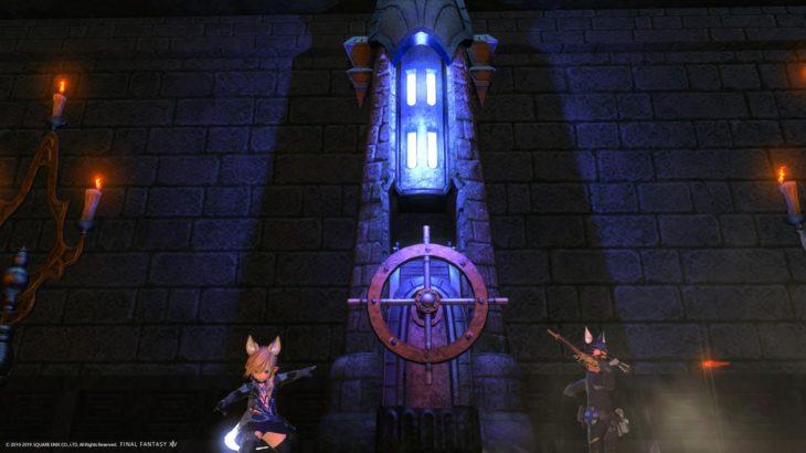 【FF14】旅神聖域 ワンダラーパレス 攻略